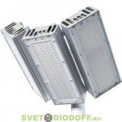 Уличный светодиодный светильник Модуль, консоль МК-3, 144 Вт