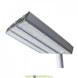 Уличный светодиодный светильник Модуль, универсальный К-3, 288Вт