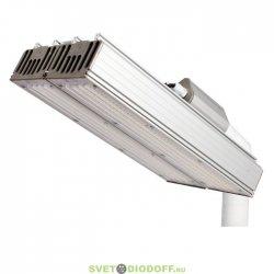 Уличный светодиодный светильник Модуль Магистраль, консоль КМО-2, 128Вт