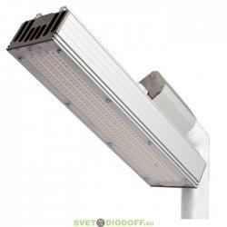 """Светодиодный светильник """"Модуль Магистраль"""", консоль КМО-1, 96 Вт, 4000К, IP67 VILED"""