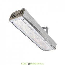 Уличный светодиодный светильник Модуль, универсальный У-1, 64Вт