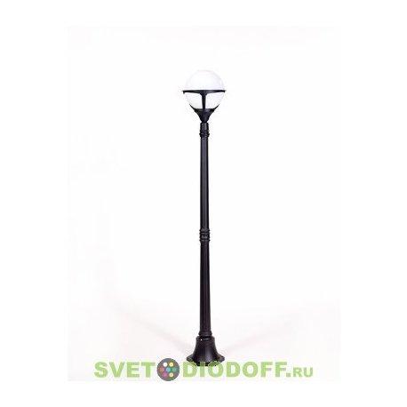 Уличный светильник GENOVA столб 179 см