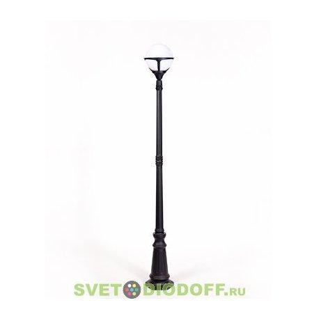Уличный светильник GENOVA столб 213 см