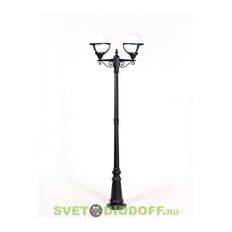 Уличный светильник GENOVA столб 223 см 2 консоли