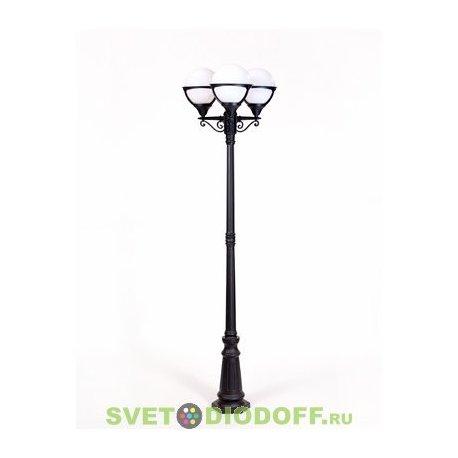Уличный светильник GENOVA столб 223 см 3 консоли