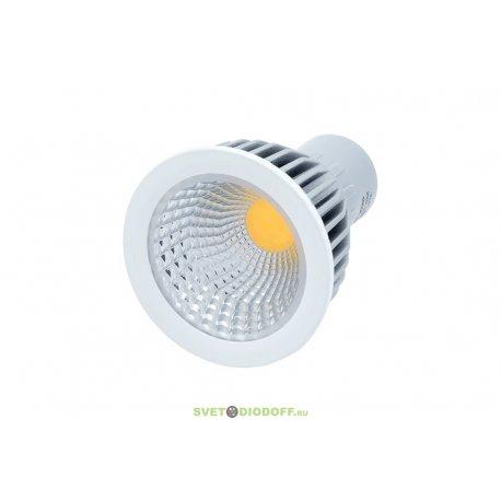 Лампа светодиодная серия YL MR16, 6 Вт, 350Лм, 4000К, цоколь GU5.3, цвет: Нейтральный белый