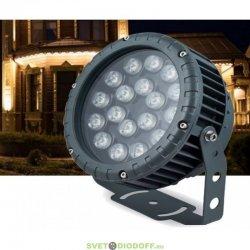 Ландшафтно-архитектурный светодиодный прожектор угол 24 градуса D180xH230, IP65 18W 85-265V, 6500К