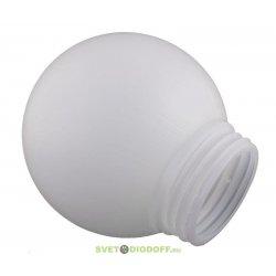 Рассеиватель РПА 85-150 шар-пластик (белый) TDM