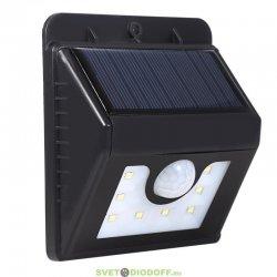LED светильник настенный на солнечных батареях с датчиком движения, 8 LED