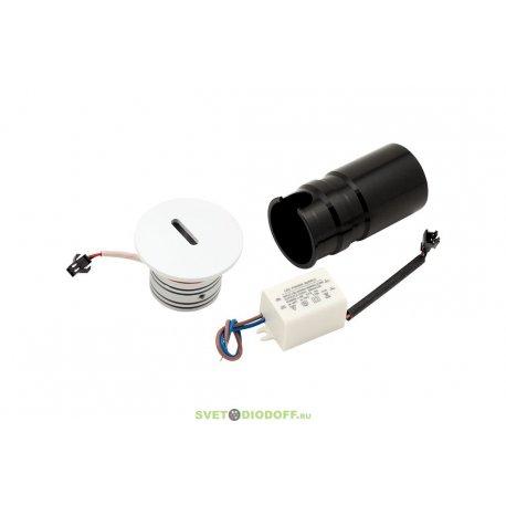 Светильник светодиодный встраиваемый для подсветки лестницы/пола Белый 1Вт 3000К