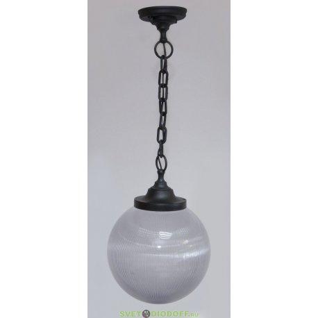 Светильник подвесной IP40, Шар прозрачный с огранкой 250 ММ, ШНУР БЕЛЫЙ