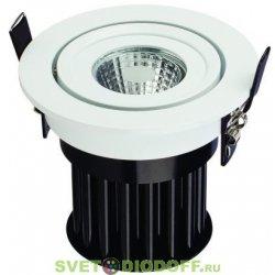 Светодиодный светильник поворотный 9W Warm White 45градусов 3000К