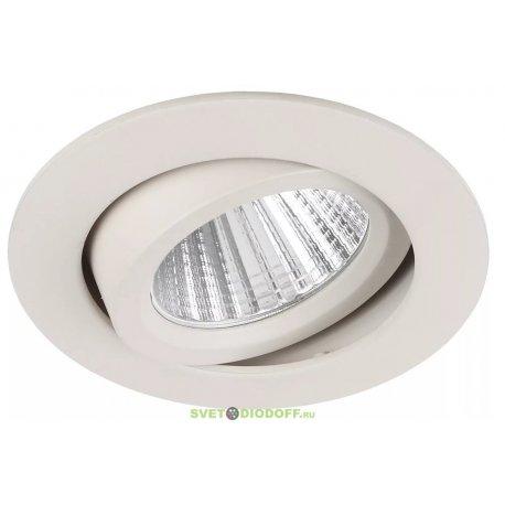 Светильник светодиодный круглый поворотный LED COB 5W 3000К, белый