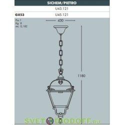 Садовый светильник подвесной FUMAGALLI большие формы, , SICHEM/PIETRO чёрный, прозрачный
