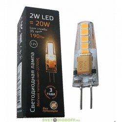 Лампа светодиодная Gauss LED G4 12V 2W 2700K