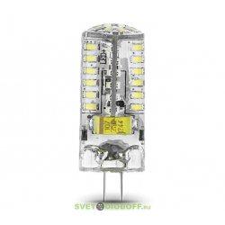 Лампа светодиодная Gauss LED G4 12V 3W 2700K