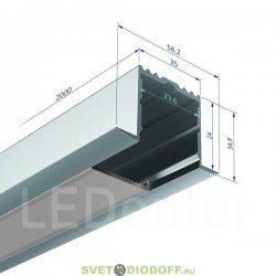 Алюминиевый профиль для светодиодных лент ARH-POWER-F-W35-2000 ANOD