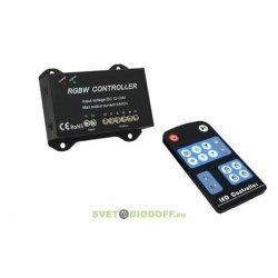 Контроллер для MIX лент LN-RF16B-4CH (12-24V, 192-384W, ПДУ16кн