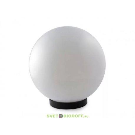 Светильник венчающий шар опал d200 мм