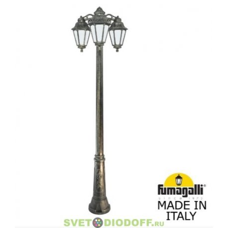 Столб фонарный уличный Fumagalli Ricu Bisso/Anna 3L черный/матовый 2,08м