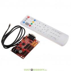 Контроллер BX-DC для табло обмена валют, стэлл АЗС.