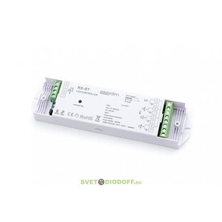 Контроллер RX-ST (RF приемник 20A) Easydim RGB+W, MIX
