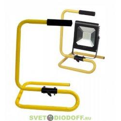 Подставка для светодиодных прожекторов переносная 30-50 Вт