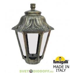 Венчающий светильник ANNA Fumagalli черненная бронза/прозрачный рассеиватель 1xE27 LED-FIL с лампой 800Lm, 4000К