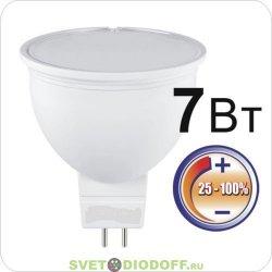 Светодиодная (Диммер) Лампа Smartbuy-Gu5,3 7W/3000