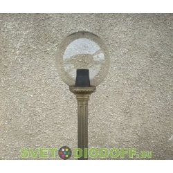 Столб фонарный уличный Fumagalli Gigi/GLOBE 250 античная бронза, шар прозрачный 2,0м