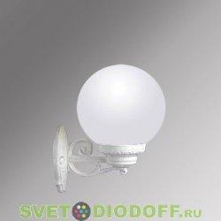 Уличный настенный светильник Fumagalli Bisso/G250 матовый