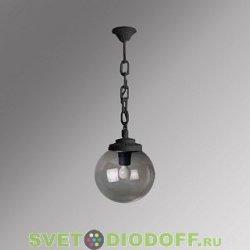 Уличный подвесной светильник Шар Fumagalli Sichem/GLOBE 250 черный, дымчатый