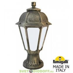 Уличный садовый светильник Fumagalli Mikrolot/Saba Черный, матовый 1xE27 LED-FIL с лампой 800Lm, 2700К