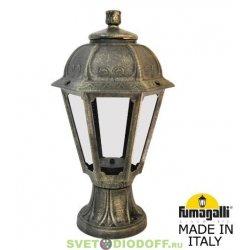 Уличный садовый светильник Fumagalli Mikrolot/Saba античная бронза, прозрачный 1xE27 LED-FIL с лампой 800Lm, 2700К