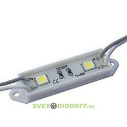 Светодиодный модуль SD-5050/2 green 20 штук