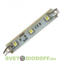 Светодиодный модуль SD-5050/3 blue 20 штук