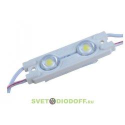 Светодиодный модуль SD-5730/2 white 20 штук Линза
