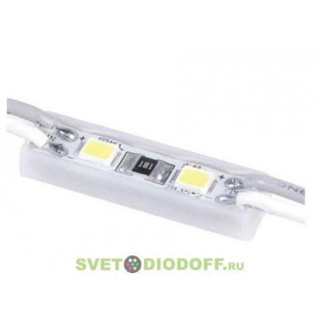 Светодиодный модуль SD-2835/2 white 20штук