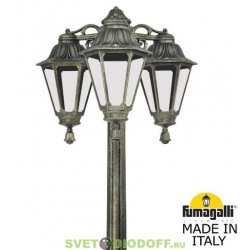 Столб фонарный уличный GIGI bisso/ RUT 3L DL античная бронза, молочный 1.85м 3xE27 LED-FIL с лампами 800Lm, 2700К