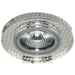 Светильник точечный встраиваемый под Светодиодную лампы SD-894 с торцевой подсветкой