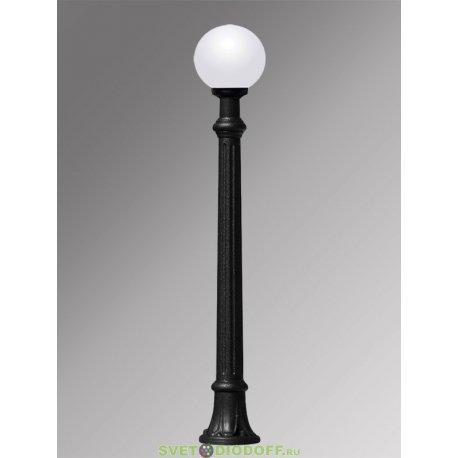 Столб фонарный уличный Fumagalli Aloe R/G300 черный, шар матовый 1,4м
