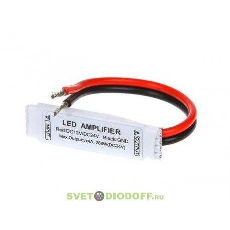 Усилитель сигнала RGB Mini
