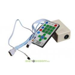 "RGB-контроллер для светодиодной ленты ""Бегущая волна"" (12V, 108W, IR-ПДУ, 27 кнопок)"