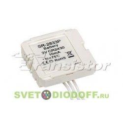 Радиореле (конвертер) для рольставней SR-2833P (3V, DIM)