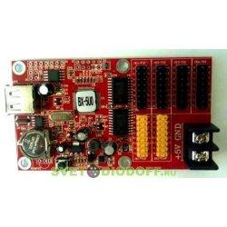 Контроллер для бегущей строки BX-5U0