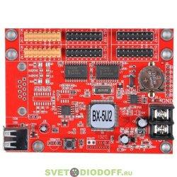 Контроллер для бегущей строки BX-5U2