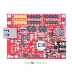 Контроллер для бегущей строки BX-5M1