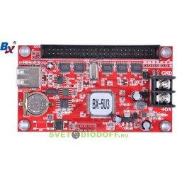 Контроллер для бегущей строки BX-5U3