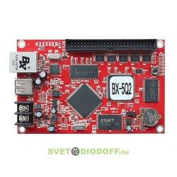 Контроллер для полноцветной бегущей строки (экрана) BX-5Q2