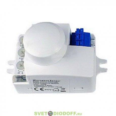 Микроволновый датчик движения 220V MW10 (угол 360°)